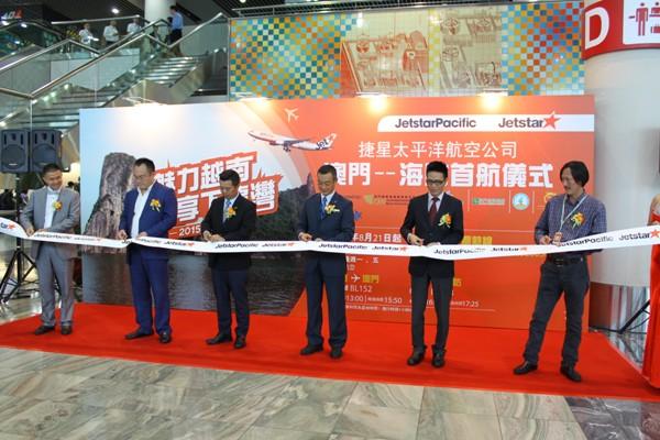Macau Launches Vietnam Haiphong Flight Service, Providing More Travel Options for Travelers21 Aug 2015 Macau Launches Vietnam Haiphong Flight Service, Providing More Travel Options for Travelers - Macau International Airport - 웹