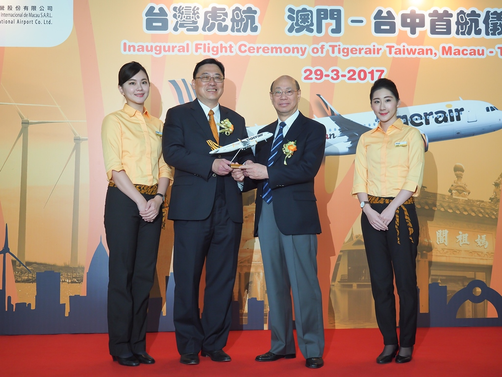Tigerair Taiwan Inaugural Flight Ceremony for Macau – Taichung Service