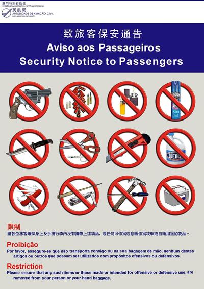 Departures   Macau International Airport