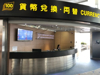 Delta Bank Operates A Currency Exchange Facility On The Airside Departure Level First International Resources Macau Money Changer Ltd Has Four Foreign