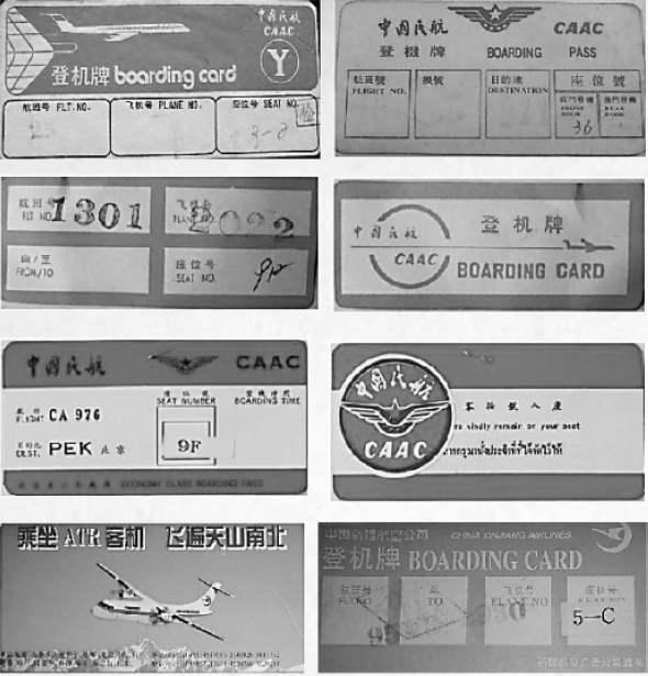 然而,笔者推断,彼时能乘坐飞机的人必须经单位层层批准,拿着单位开具